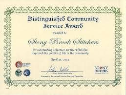 Sports Recognition Award Template Parent Volunteer Service