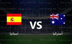 الان بث مباشر اسبانيا واستراليا Yalla Shot | 🔥 الشوط الثاني 🔥 | مشاهدة مباراة  اسبانيا واستراليا بث مباشر اليوم على اولمبياد طوكيو