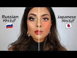 anese makeup vs russian makeup