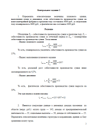 Декан НН Контрольная работа по статистике Вариант № e  Контрольная работа по статистике вариант 5