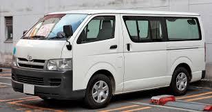 File:Toyota Hiace H200 505.JPG - Wikimedia Commons