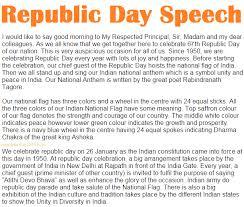 republic day speech essay poem in english    january  republic day speech for teachers in english