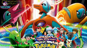 Pokemon The Movie 7: Destiny Deoxys In Tamil HD Without Lines | How To  Watch By One Click