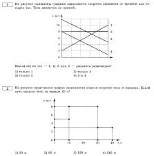 Итоговая контрольная работа по физике класс  hello html m77d88525 gif hello html m7ba6acf0 png