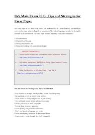 SAT Essay Writing Tips Test Taking Tips SAT Essay Writing Tips How To Paraphrase