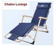 office nap chaise lounge camp bed portable beach chair folding bed camp bed office