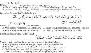 Kunci jawaban pat pendidikan agama islam dan budi pekerti kelas ii. Kisi Kisi Soal Dan Jawaban Pai Smp Kelas 7 Semester Genap Kurikulum 2013 Didno76 Com