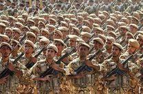 Image result for سامانه سخا سربازی 98
