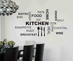Buy Decals Design Kitchen Quote Modern Art Wall Sticker Pvc Vinyl 50 Cm X 70 Cm X 1 Cm Black Online At Low Prices In India Amazon In