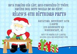 Christmas Birthday Party Invitations Christmas Birthday Party Invitations Free Christmas Birthday Party
