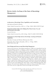Pdf An Essay On The State Of Knowledge Management