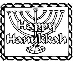 Small Picture Happy hanukkah coloring page