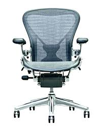 lumbar support office chair computer back ergonomic mesh . Lumbar Support Office Chair Executive Beige Back