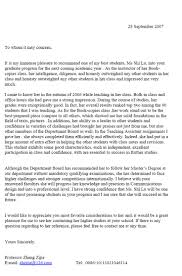 Letter Of Reference Departing Employee Best Example Business Ideas