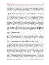 Small Picture Karnataka history