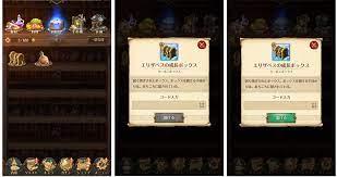 グラクロ 謎 解き イベント ボックス