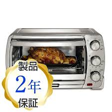 toaster oven oster convection oven convection oven toaster pizza x large convection toaster oven oster toaster oven oster