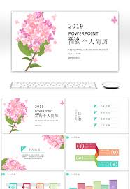 Awesome Fresh Pink Flower Cv Ppt Template For Unlimited Download On