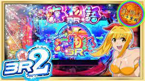海 物語 3r2