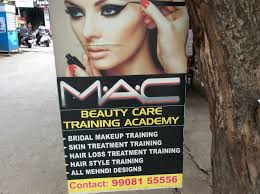 m a c beauty care academy