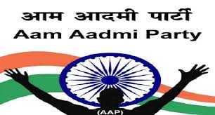 Image result for aaplogo