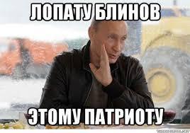 """В АП назвали фейком спецслужб РФ """"копії звернень Порошенка від 2007 року"""" - Цензор.НЕТ 8119"""