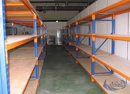 office racking system. long span shelving system office racking s