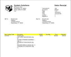 Receipt Builder Rms Auto Kit Builder System Solutions Llc Microsoft