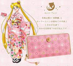 Watch anime online in high 1080p quality with english subtitles. Kyoto Kimono Fabric Sailor Moon Wallet Would Look As Good In Japan S Old Capital Or Crystal Tokyo Soranews24 Japan News