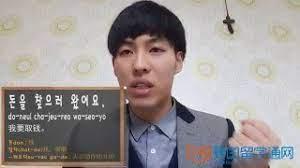 韓国 語 了解