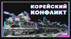 Владимир Путин президент Российской Федерации Новости