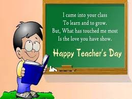 happy teachers day essay the importance of this profession in  teachers day images3 jpg