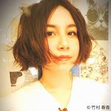 40代女性におすすめ若々しく見えるおすすめボブパーマ10選 Hair