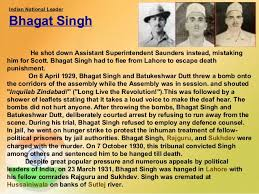 is my country 9 n national leader bhagat singh