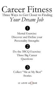 inspiring tedx talks every job seeker needs to watch career  career fitness three ways to get closer to finding your dream job