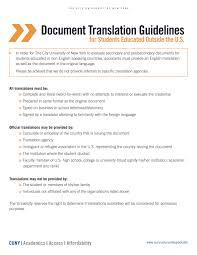 Перевод диплома наш перевод примет любой вуз пример требований университета к переводу документов