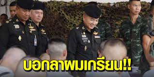 หมดยค รดหวเกรยน นศวชาทหารชาย ไวผมรองทรงได