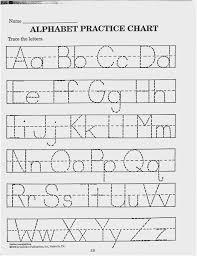 Preschool Alphabet Worksheets | Homeoutsidethebox.com