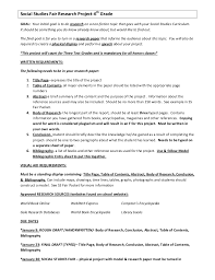 website evaluation essay paper pig a paper project slideplayer