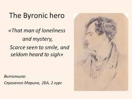 r tic and byronic heroes r tic hero an individual not one the byronic hero acirc that man of loneliness and mystery