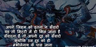 shiv baba mahakal images wallpapers