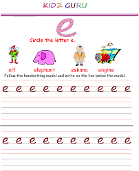 Kindergarten Worksheets: Printable Handwriting Worksheet - Alphabet e
