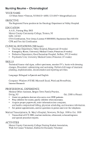 Gallery Of Ultrasound Resume