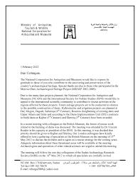 ology news sudan dams appeal preservethemiddlenile files wordpress com 2012 02 ncam dams appeal2 jpg