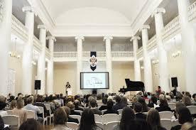 Полвека развития психологической науки в СПбГУ Санкт  Полвека развития психологической науки в СПбГУ