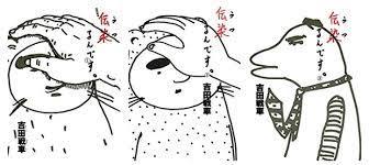 病気 が うつる 漢字