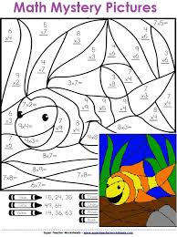 Your child can get way ahead of their peers when they begin picking up the theories of these advanced math subjects before anyone else, thanks to the colormy method. Math Mystery Picture Worksheets