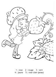 Magique Charlotte Aux Fraises Chiffres Coloriage Magique