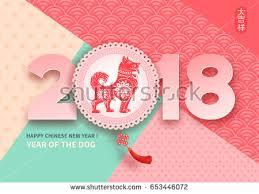 Chinese New Year 2018 festive vector card Design with cute dog, zodiac  symbol of 2018