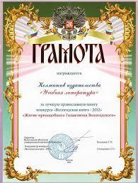 Учебная Литература г Вологда img01
